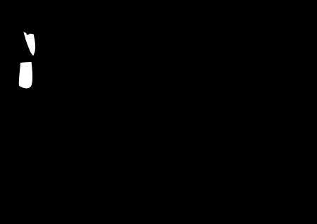 Schmankerl Butler Logo